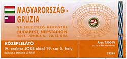 Ticket Hongarije-Georgië 6-6-2001.
